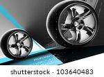 digital illustration of alloy... | Shutterstock . vector #103640483