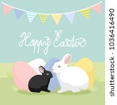 easter bunnies with eggs ... | Shutterstock .eps vector #1036416490