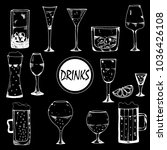 hand drawn sketch style drinks. ... | Shutterstock .eps vector #1036426108