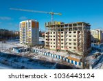 construction site in the city... | Shutterstock . vector #1036443124