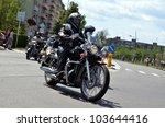 halic  slovakia   may 28 ... | Shutterstock . vector #103644416
