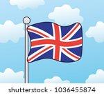 united kingdom flag in sky.... | Shutterstock .eps vector #1036455874