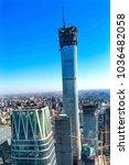 beijing  china   november 23 ... | Shutterstock . vector #1036482058