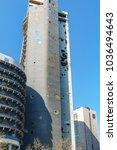 beirut  lebanon   lebanese... | Shutterstock . vector #1036494643