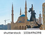 martyr statue in front of the... | Shutterstock . vector #1036496398