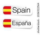 made in spain label with... | Shutterstock .eps vector #1036522564