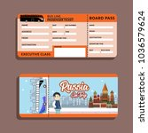 bus ticket russia on trip | Shutterstock .eps vector #1036579624