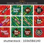 modern stripes multipurpose... | Shutterstock .eps vector #1036586140