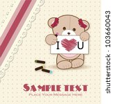 lovely bear | Shutterstock .eps vector #103660043