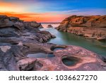 Small photo of Sam Pun Bok, the grand canyon of Thailand, are rocky or curved under the Mekong river at Ubon Ratchathani, it caused by erosion, the basin becomes more than 3,000 basins, will occur in October to May.