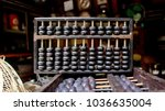 abacus background  chinese... | Shutterstock . vector #1036635004