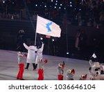 pyeongchang  south korea  ... | Shutterstock . vector #1036646104
