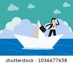 businessman standing on paper...   Shutterstock .eps vector #1036677658