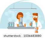 scientists in the laboratory  | Shutterstock .eps vector #1036683880