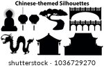 chinese themed silhouettes on... | Shutterstock .eps vector #1036729270