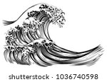 an oriental japanese great wave ...