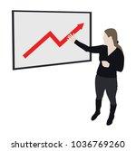 women teacher   vector ... | Shutterstock .eps vector #1036769260