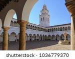 sucre   july 26  courtyard of... | Shutterstock . vector #1036779370