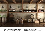 old wine cellar with bench for... | Shutterstock . vector #1036782130