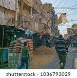 sabra and shatila refugee camp... | Shutterstock . vector #1036793029