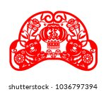 red paper cut pig twin holding... | Shutterstock .eps vector #1036797394