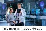 woman wearing brainwave... | Shutterstock . vector #1036798276