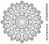inspiration from mandala... | Shutterstock .eps vector #1036800004