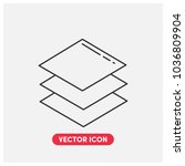 layer vector icon illustration