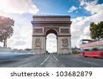 triumphal arch. blue sky and... | Shutterstock . vector #103682879