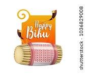 bihu festival icon for assam  | Shutterstock .eps vector #1036829008