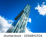 manchester uk   july 13 ... | Shutterstock . vector #1036841926