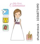 my first communion girl.pretty... | Shutterstock .eps vector #1036875490
