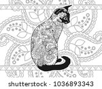 adult coloring book page of a... | Shutterstock .eps vector #1036893343