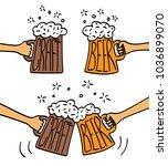 hands holding mugs of craft... | Shutterstock .eps vector #1036899070
