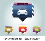 automotive icon button vector... | Shutterstock .eps vector #103690394