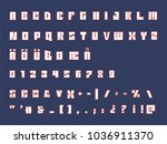 square font. vector alphabet... | Shutterstock .eps vector #1036911370