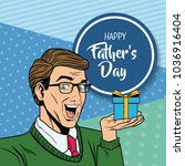 happy fathers day pop art card   Shutterstock .eps vector #1036916404