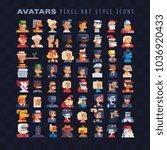 Pixel Art 80s Style Avatar...
