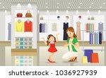 woman and little girl choosing... | Shutterstock .eps vector #1036927939