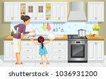 little girl helping her mother... | Shutterstock .eps vector #1036931200