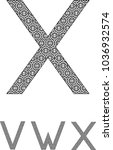 """the letter """"x"""" made up of...   Shutterstock .eps vector #1036932574"""