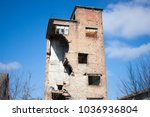 an old abandoned building.... | Shutterstock . vector #1036936804