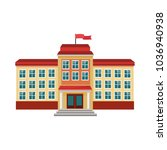 school building cartoon | Shutterstock .eps vector #1036940938