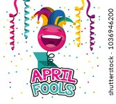 april fools day card   Shutterstock .eps vector #1036946200