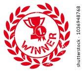 stamp concept winner  number... | Shutterstock .eps vector #1036948768