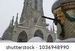 Small photo of Bern Minster/ Bern Switzerland