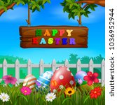 easter eggs at the fence with... | Shutterstock . vector #1036952944