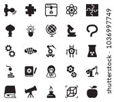 solid black vector icon set  ... | Shutterstock .eps vector #1036997749