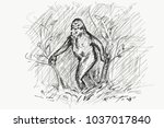 Stock photo bigfoot in the thickets of wild forest sasquatch walks through the trees legendary humanoid 1037017840