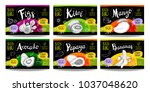 set colorful food labels ... | Shutterstock .eps vector #1037048620